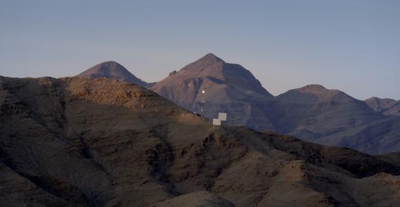 image de l'oeuvre Area 51, Nevada, USA de  Annabelle Amoros Annabelle Amoros